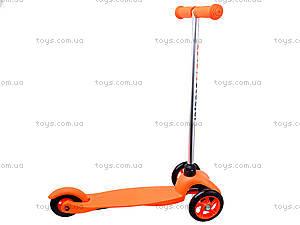 Самокат для детей 3-х колесный, BT-KS-0025, купить
