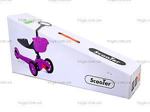 Самокат для детей 3-х колесный, BT-KS-0025, цена