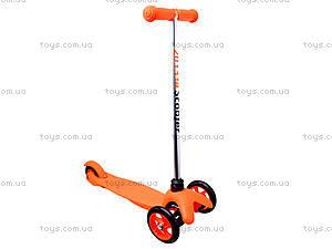 Самокат для детей 3-х колесный, BT-KS-0025, игрушки