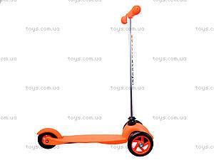 Самокат для детей 3-х колесный, BT-KS-0025, детские игрушки