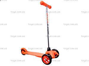 Самокат для детей 3-х колесный, BT-KS-0025, магазин игрушек