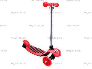 Самокат для детей 3-х колесный. красный, BT-KS-0034 КРАСНЫЙ, фото