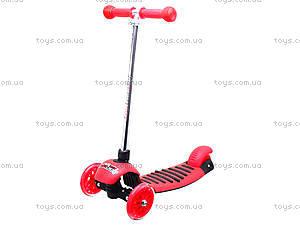 Самокат для детей 3-х колесный. красный, BT-KS-0034 КРАСНЫЙ, цена