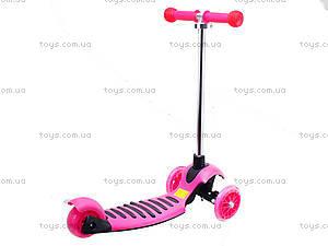 Детский самокат трехколесный, розовый, BT-KS-0034 РОЗОВЫЙ, купить