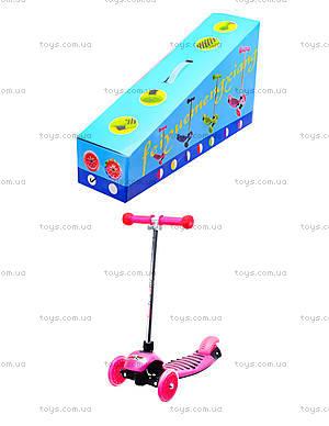 Детский самокат трехколесный, розовый, BT-KS-0034 РОЗОВЫЙ