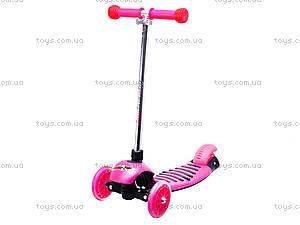 Детский самокат трехколесный, розовый, BT-KS-0034 РОЗОВЫЙ, отзывы