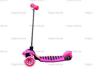 Детский самокат трехколесный, розовый, BT-KS-0034 РОЗОВЫЙ, цена