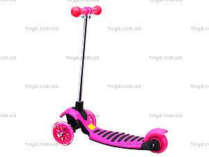 Детский самокат трехколесный, розовый, BT-KS-0034 РОЗОВЫЙ, игрушки