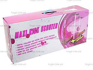 Самокат 3-х колесный Maxi Kick Scooter, BT-KS-0038, детские игрушки