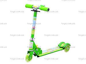 Самокат 3-х колесный со светом, BT-KS-0041, детские игрушки