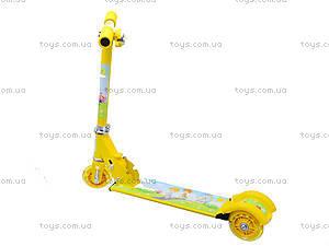 Детский самокат 3х колесный, BT-KS-0042, купить