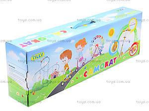 Детский самокат 3х колесный, BT-KS-0042, игрушки