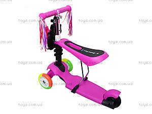 Детский самокат с корзиной и сиденьем, BT-KS-0049, купить
