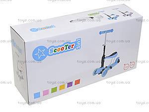 Пластиковый самокат с сиденьем и корзиной, BT-KS-0056, toys.com.ua