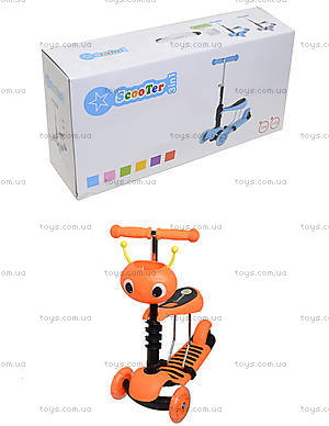 Детский самокат с корзиной, BT-KS-0057