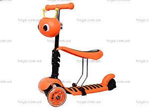 Детский самокат с корзиной, BT-KS-0057, детские игрушки