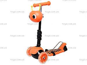 Детский самокат с корзиной, BT-KS-0057, магазин игрушек