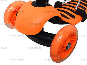 Детский самокат с корзиной, BT-KS-0057, toys