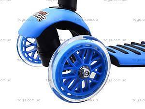 Самокат для детей 3-х колесный, синий, BT-KS-0034 СИНИЙ, купить