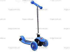 Самокат для детей 3-х колесный, синий, BT-KS-0034 СИНИЙ, фото