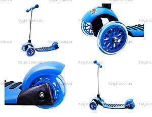 Самокат для детей 3-х колесный, синий, BT-KS-0034 СИНИЙ