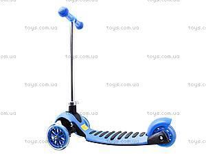 Самокат для детей 3-х колесный, синий, BT-KS-0034 СИНИЙ, отзывы