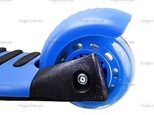 Самокат для детей 3-х колесный, синий, BT-KS-0034 СИНИЙ, цена