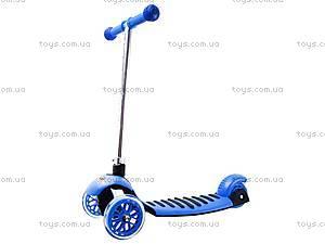 Самокат для детей 3-х колесный, синий, BT-KS-0034 СИНИЙ, игрушки