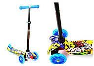 Самокат трехколесный для детей MINI «Best Scooter», A24701779-1292, купить