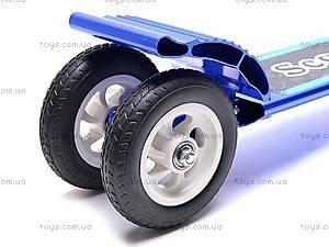 Самокат на трех колесах, JP-L6702, детские игрушки