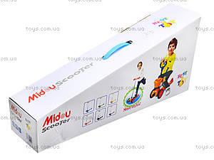 Самокат трехколесный детский с подсветкой, 001  466-668 А, цена