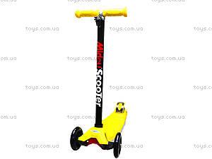 Самокат детский пластмассовый с большими колесами, 003  466-667 А, магазин игрушек