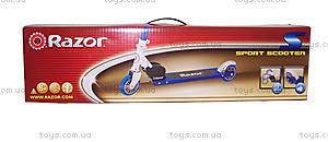 Самокат Razor Kick S, синий, R13073043, купить