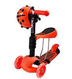 Самокат с сидушкой и корзинкой (оранжевый), BT-KS-0124, купить