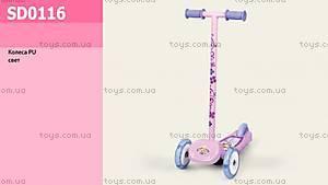 Розовый самокат для девочки, SD0116