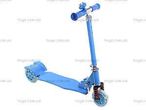 Самокат со звонком, 997, toys.com.ua