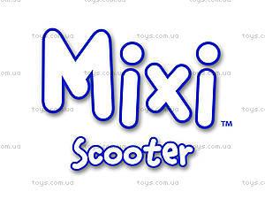 Самокат-трансформер Razor Kixi Mixi, зелено-голубой, R20073641, купить