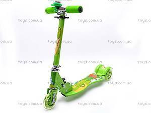 Самокат трехколесный для девочек, YJ-248