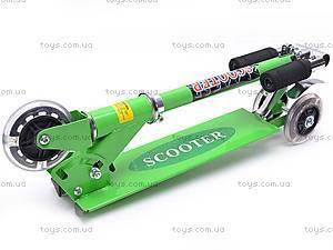 Самокат трехколесный Scooter, YJ-258, купить