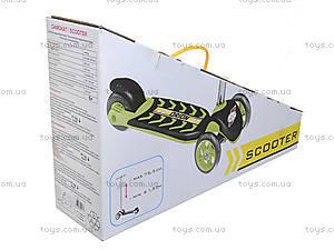 Самокат трехколесный для детей «Орион», в коробке, 164в.1, магазин игрушек