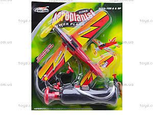 Детская игрушка «Самолет» с запуском, 096B-1, купить