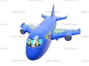 Самолет, 4 вида, 899, отзывы