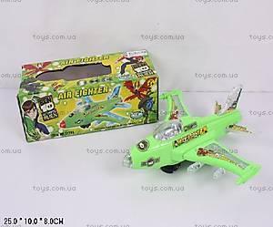 Самолет BEN10, SY798