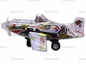 Самолет детский Combat, SY792, купить