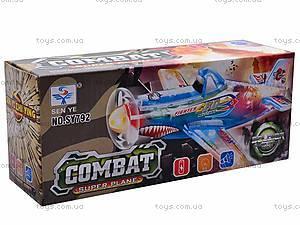 Самолет детский Combat, SY792, цена