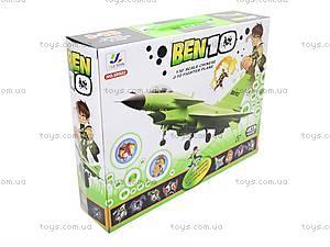 Самолет детский музыкальный Ben 10, 58522