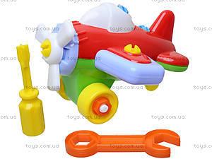 Самолет-конструктор, ИП.30.001, купить