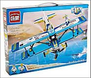 Самолет - конструктор 354 деталей, 1125, купить