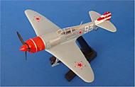 Самолет ЛА - 7, , фото