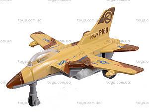 Детский игрушечный самолет Speed Thunder, 8869-4, отзывы